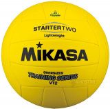 Volleyball, Oversize, 260-280g