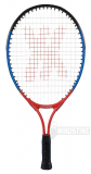 Tennisketcher Youhe Smash - 55 cm